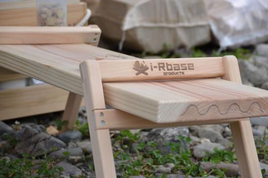 i-RBASE ウッドチェア