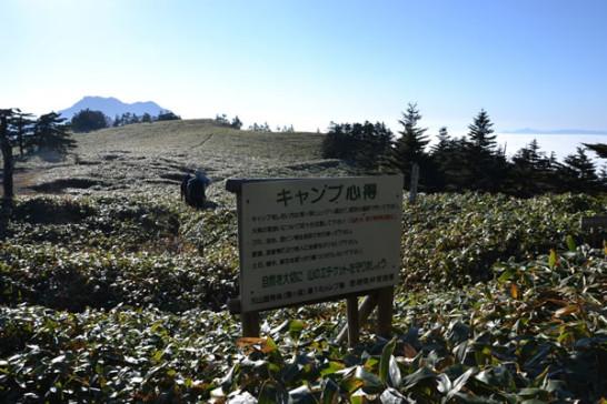 瓶ヶ森 テント場