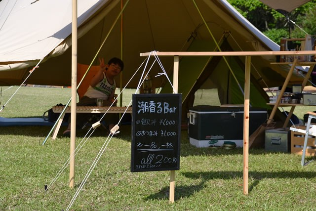 キャンプ カウンター バー BAR