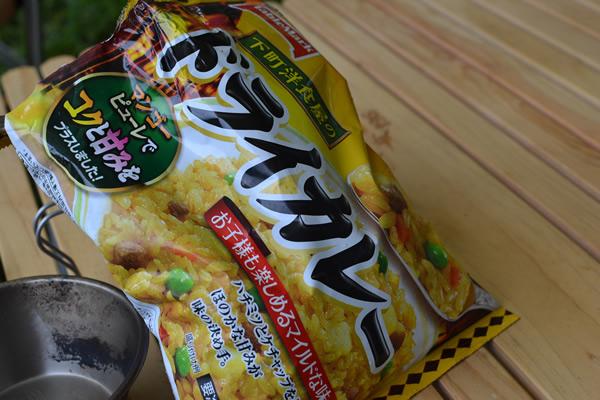 キャンプ 炒飯 ピラフ レシピ