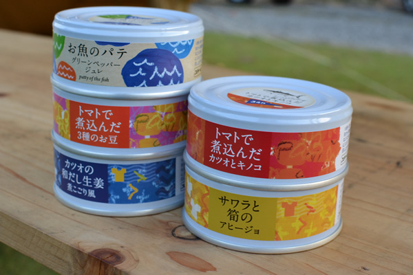 高知 黒潮町 缶詰