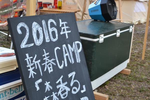高知 キャンプ 甫喜ヶ峰