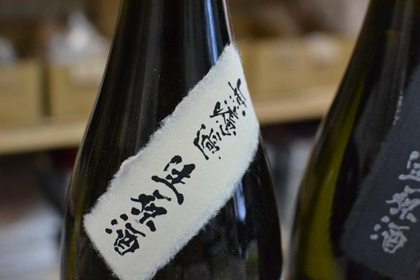キャンプ 酒 焼酎 日本酒 宴会