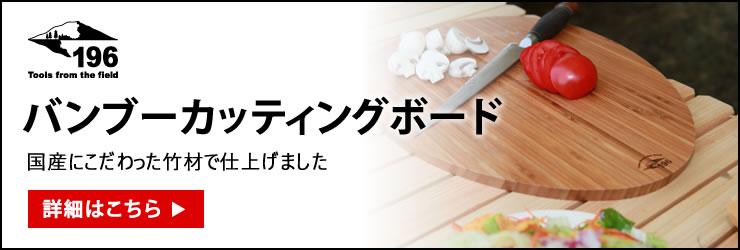 キャンプ トレー 器 インスタ映え 料理 お洒落 オシャレ 宴会