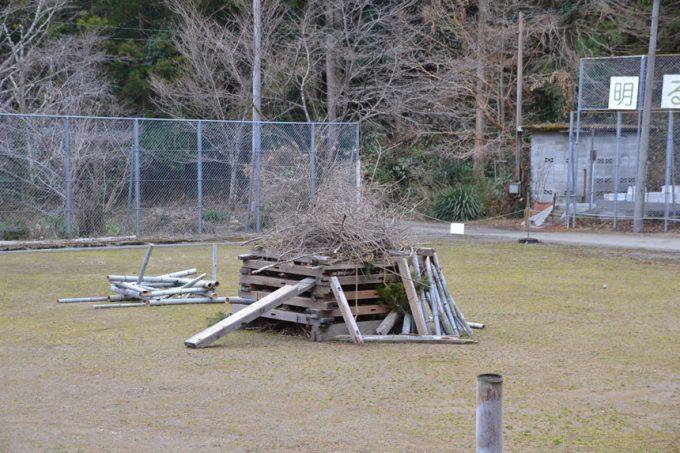 高知 キャンプ ほっと平山