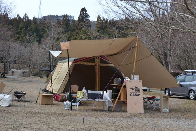 高知 冬 キャンプ 甫喜ヶ峰 196 ブログ