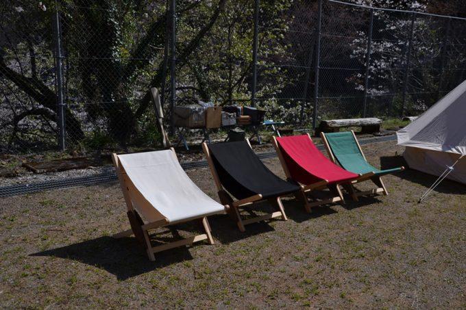 196 新商品 ウッド 帆布 キャンプ 陣幕 イス 椅子