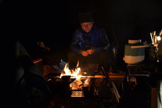 キャンプ 焚き火 高知 甫喜ヶ峰 風防 焚き火用風防