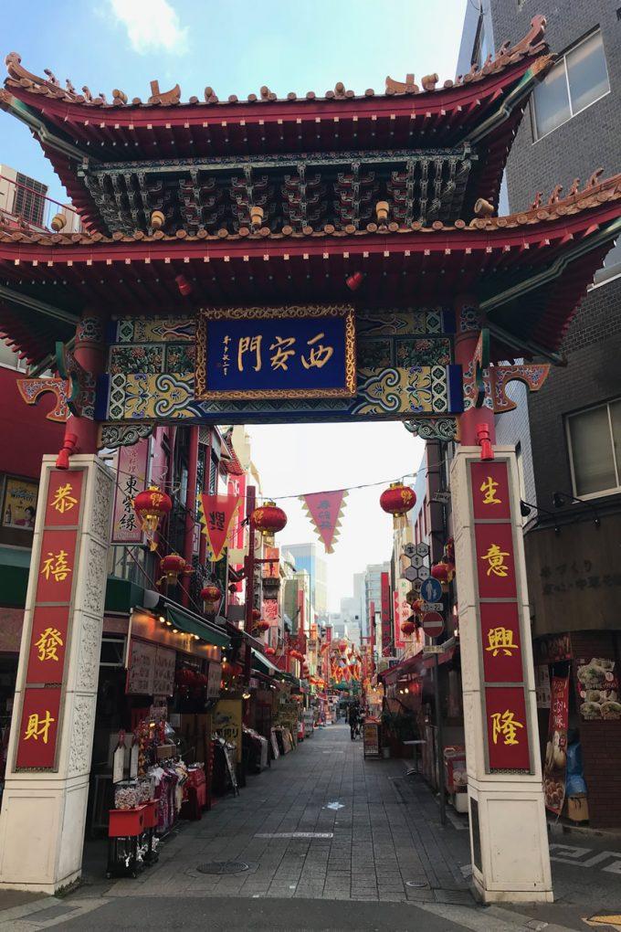 神戸 中華街 居酒屋