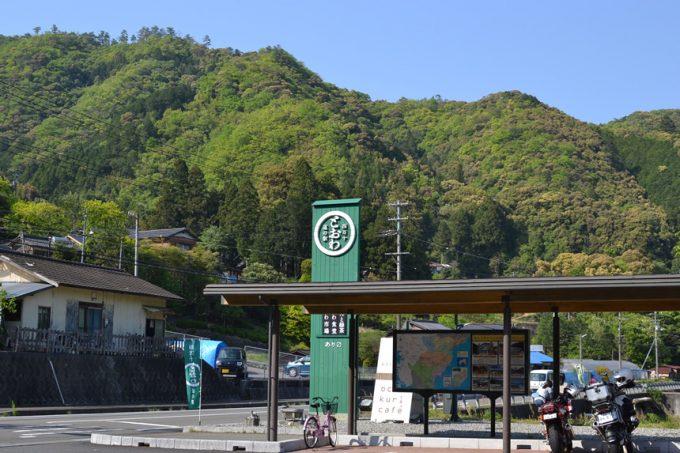 高知 キャンプ 四万十川 ふるさと交流センター こいのぼり 十和温泉 道の駅 とおわ