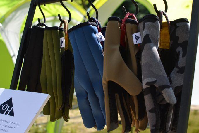香川 メンズ グローブ 手袋 キャンプ