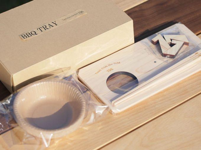 ふるさと納税 返礼品 アウトドア キャンプ テーブル 木製トレー 紙皿 飛ばない バーベキュートレー