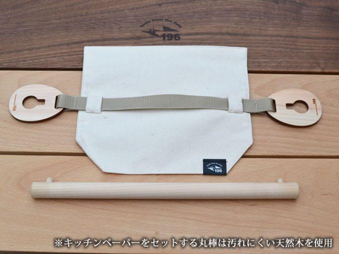 キャンプ 調味料 ケース ボックス スパイス 木製 持ち運び カバー キッチンペーパー