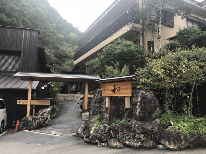 高知 釣り アウトドア キャンプ 温泉 桑田山