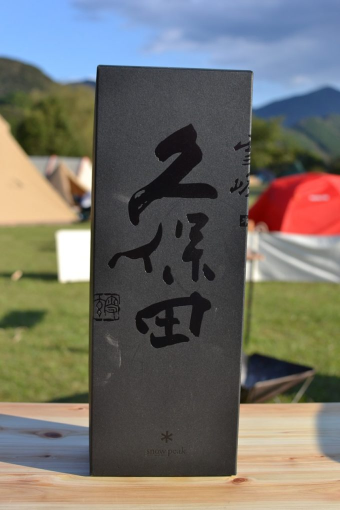 キャンプ 料理 鍋 土佐ジロー スープ 缶詰 ビール お酒 久保田 日本酒 スノーピーク