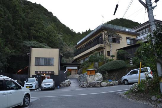 桑田山温泉 和 やわらぎ 高知 須崎