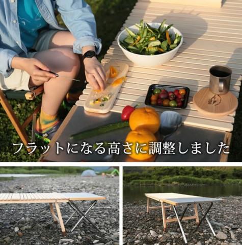 キャンプ ウッドテーブル 木製 テーブル