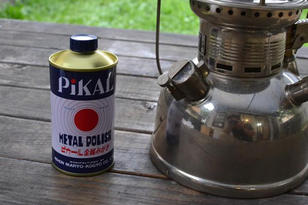 ペトロマックス 磨き ランタン ピカール