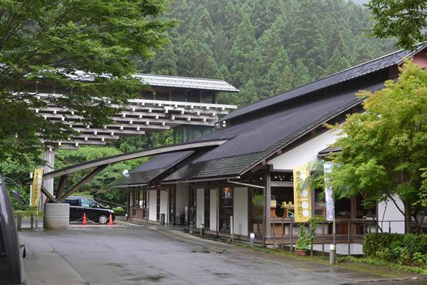 キャンプ 檮原 温泉