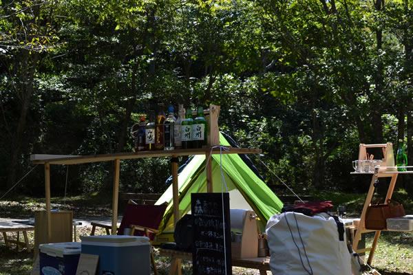 高知 キャンプ 甫喜ヶ峰 196 木製 キャンプ用品