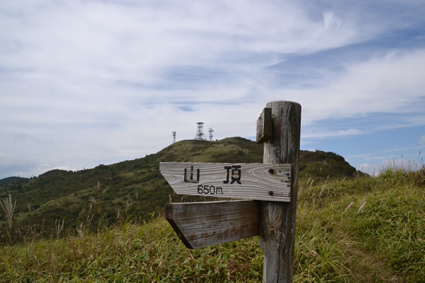 高知 大豊 梶ヶ森 龍王の滝 登山 ハイキング キャンプ