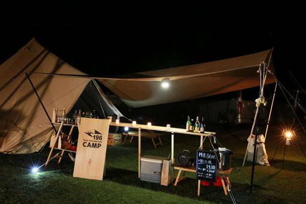 キャンプ LED ランタン ブラック ウルフ BLACK WOLF