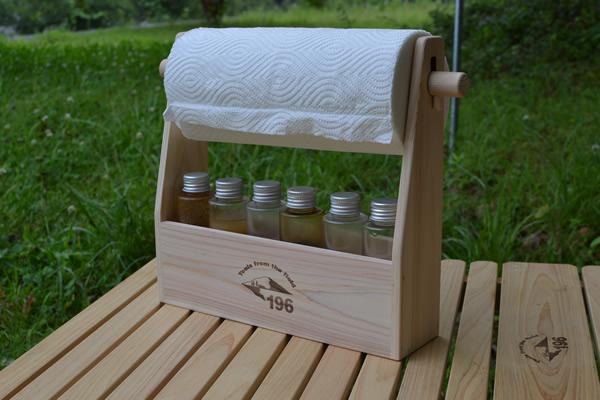 キャンプ 調味料 木製 おかもち キッチンペーパーホルダー