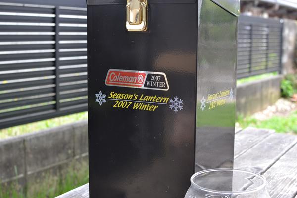 コールマン シーズンズ ランタン 2007 初冬 黄色