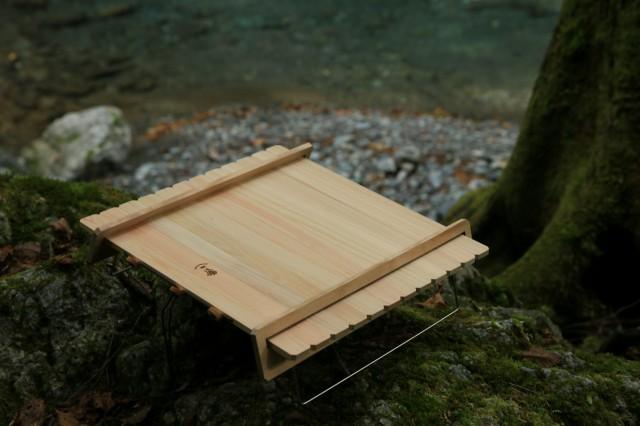 196 キャンプ キャンプ用品 キャンプ道具 アウトドア 木製 ひのき 山テーブル トレッキングテーブル