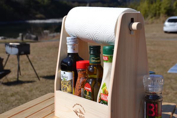 スパイスボックス 調味料 調味料入れ キャンプ アウトドア 木製 196