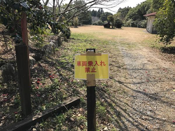 キャンプ 高知 釣り 竜串 土佐清水 唐人駄馬 巨石