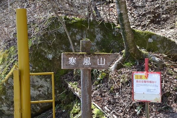 四国 高知 登山 テント泊 寒風山 笹ヶ峰