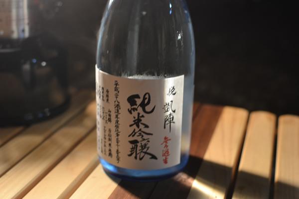 キャンプ ワイン 日本酒 料理 鮎