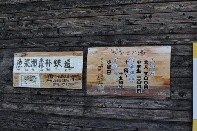 高知 キャンプ キャンプ場 穴場 魚梁瀬 やなせ 馬路 馬路村 オートキャンプ場 格安