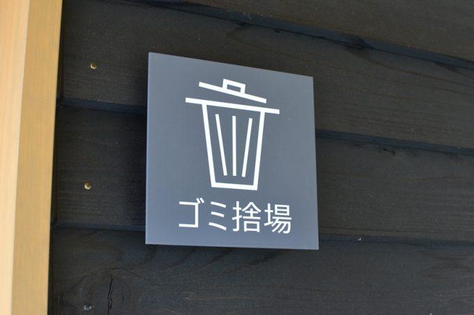 高知 キャンプ キャンプ場 仁淀川 越知 おち スノーピーク Snow Peak
