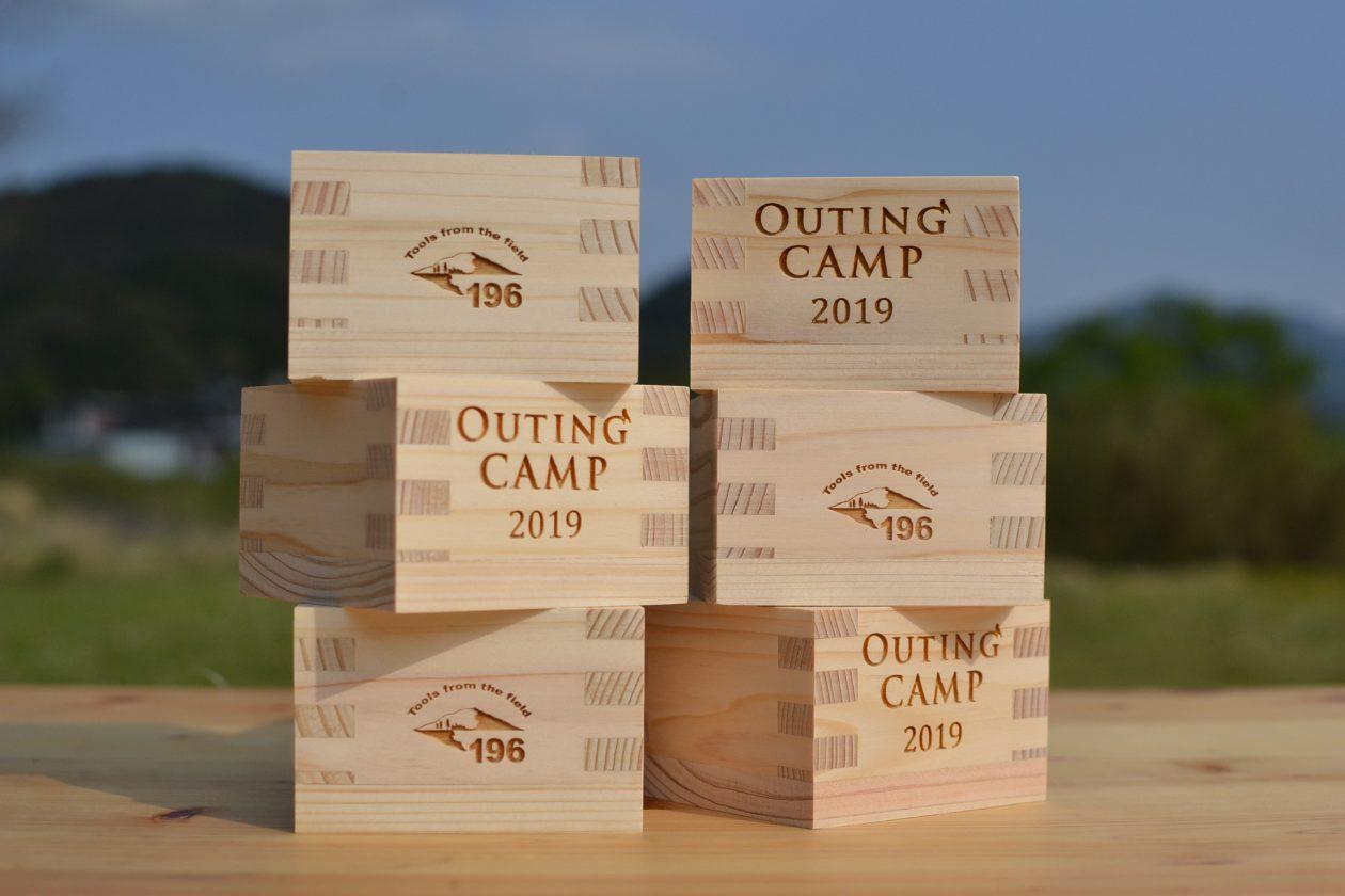 アウティング キャンプ OUTING CAMP 2019 限定品