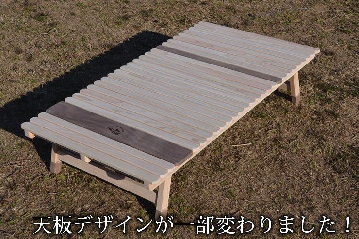 キャンプ テーブル ウッド 木製 ひのき 196 KUROSON 210