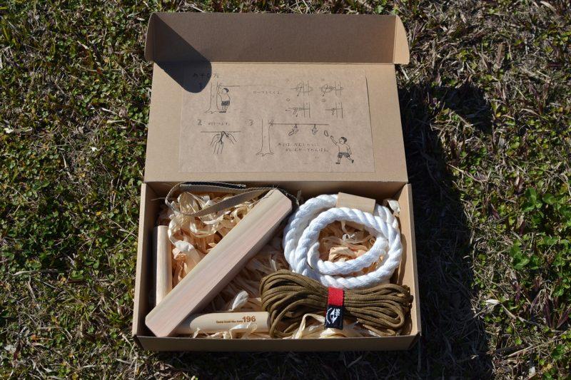 輪投げ キャンプ アウトドア ギフト 玩具 おもちゃ 遊び 道具 遊具